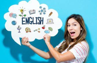 Английское произношение дома без репетиторов: 6 методов для всех возрастов