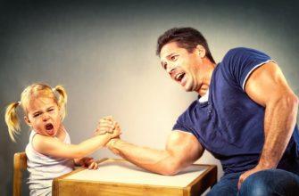 Как побороть инфантильность и стать успешным