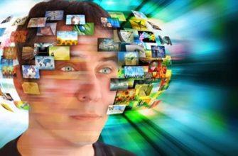 Как СМИ искажают наше видение мира