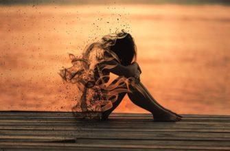5 вредных советов психологов, которые сделают вас несчастными